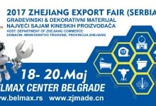 2017 Zhejiang Export Fair