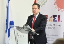 25 Years of Diplomatic Relations Between Serbia and Israel