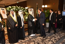 56th Anniversary of Kuwait's Independence Marked