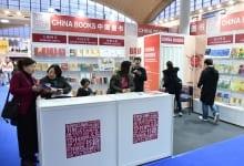 62nd Belgrade Book Fair