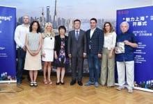 Amazing Shanghai Presented In Belgrade