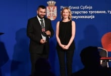 """Best Of Serbia 2017"" Awards Granted"
