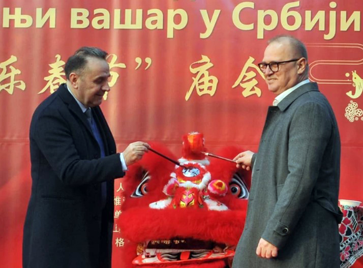 Chinese-New-Year-in-Serbia-2020-6