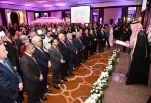 Embassy Of Kuwait Celebrates National Day