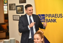 Excellent Results for Piraeus Bank in 2016