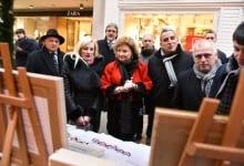 "Exibition of Local Brands ""Serbia in Belgrade"""