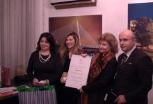 H.E. Julia Feeney Awarded By The Centre For Serbs In Diaspora