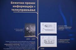 Izlozba-Nikola-Tesla-i-Visoka-tehnicka-skola-u-Gracu-2021-30
