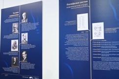 Izlozba-Nikola-Tesla-i-Visoka-tehnicka-skola-u-Gracu-2021-5