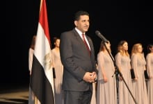 National Day of Egypt Celebrated