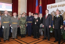 Russian Defence of the Fatherland Day Celebrated