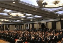 Serbia Turkey Business Forum
