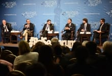 Seventh Belgrade Security Forum