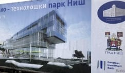 Start of construction works on the Niš Science and Technology Park  (1)
