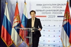 The first digital dialogue between Serbia and Russia