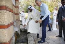 VODA VODA Conquers The Gulf