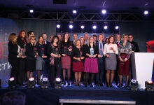 "Winners Of The ""Best of Serbia 2016"" Declared"