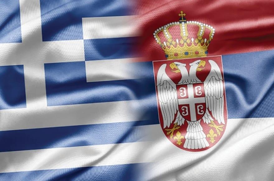 Greece, Serbia Economic exchange