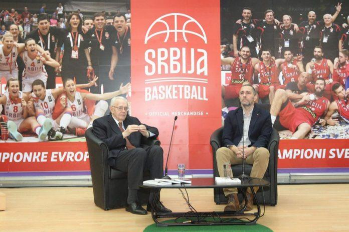 Autobiography Of Bora Stanković Presented