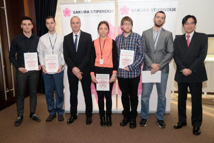Sakura Scholarships Awards Ceremony