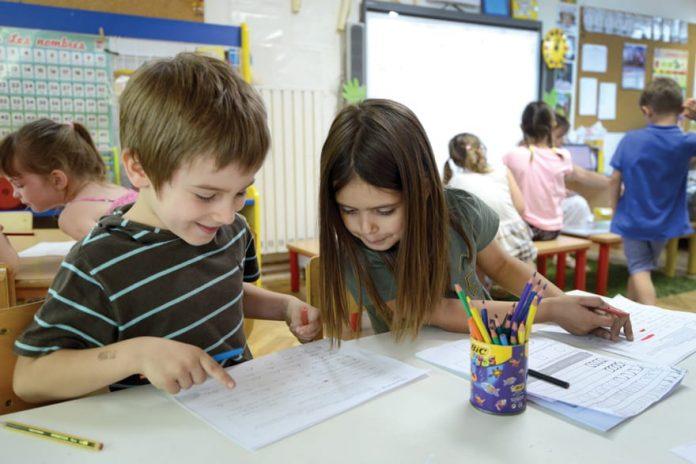 French School in Belgrade