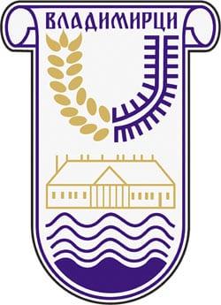 Vladimirci
