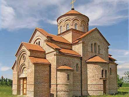 CHURCH SAINT RAFAILA BANATSKOG