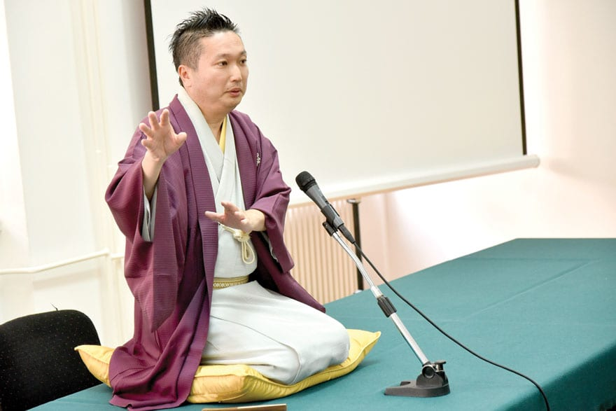 Sanyutei Rakumaro