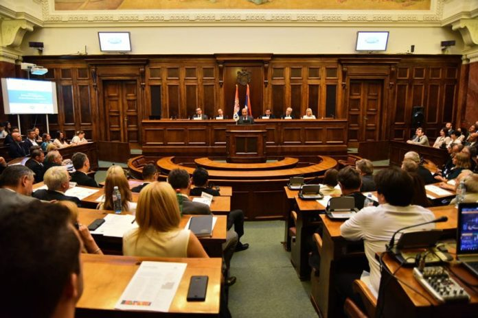EBRD President at the National Assembly of Serbia