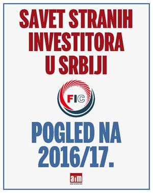 savet-stranih-investitora-u-srbiji-2016-2017