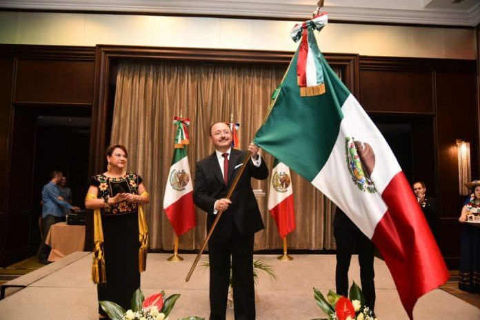 Mexican Independence Day Marked 2016