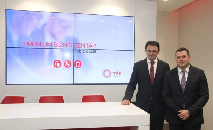 First mts Premium Business Centre