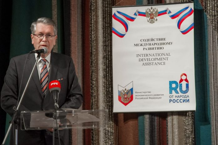 Presentation Of Russia's Contribution To The Development 2016