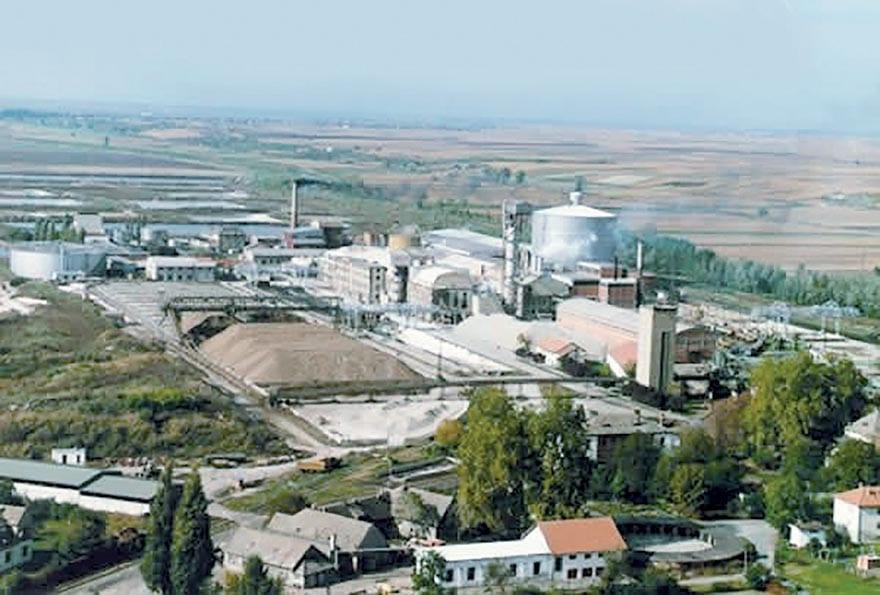 Hellenic Sugar Industry