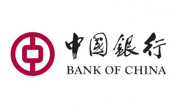 Bank Of China logo Opens Branch In Serbia