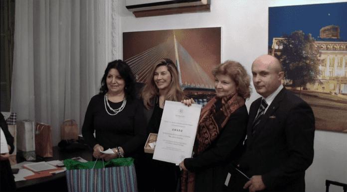 Ambassador Feeney Awarded By Centre For Serbs In Diaspora