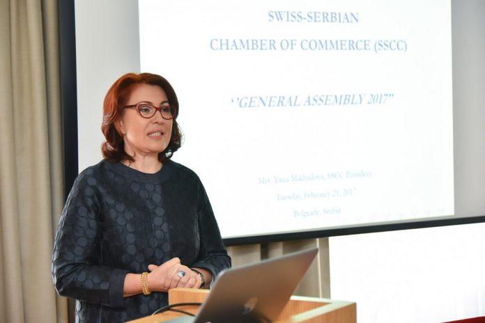 Yana Mikhailova SSCC General Assembly 2017