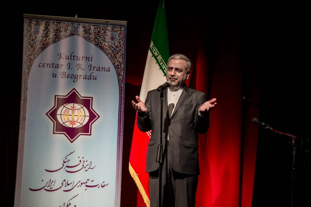 Week of Iranian Culture in Serbia 2017