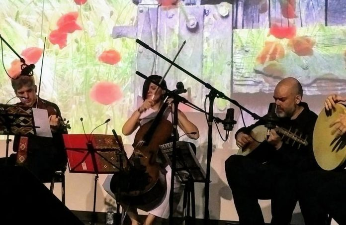 Concert Of Traditional Romanian Music