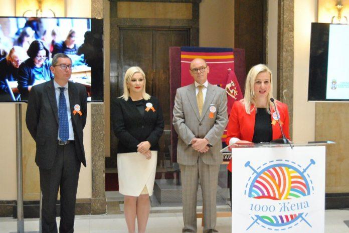 1,000 Women Initiative Launched