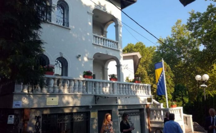 New Bosnia & Herzegovina Embassy Building Opens In Belgrade