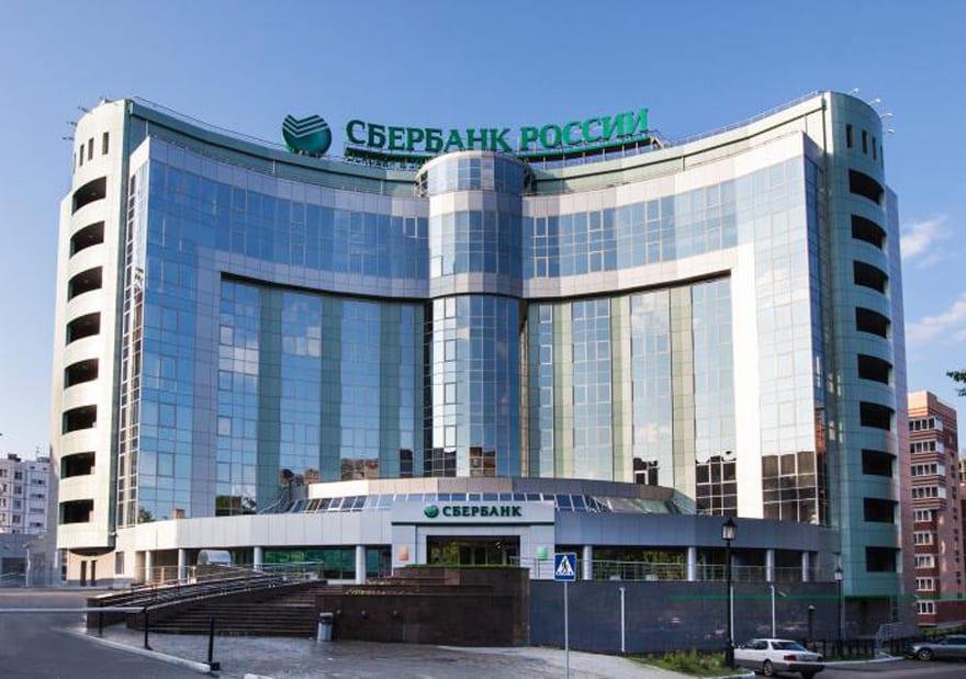 Sberbank Among The Top CEE Banks