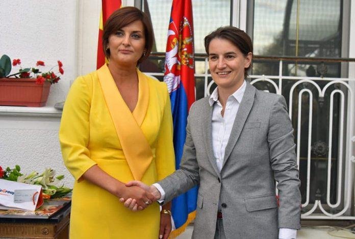 Vera Jovanovska and Tipko Ana Brnabic, 26 Years Of Macedonian Independence
