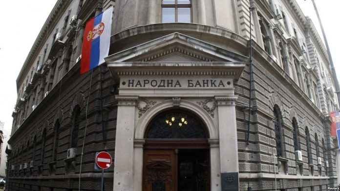 Serbia Introduces Cash Back Service National Bank of Serbia