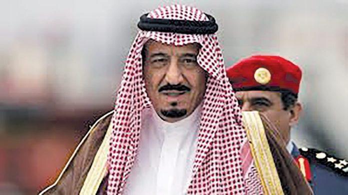 Saudi Royal Palace Comes Under Attack King Salman