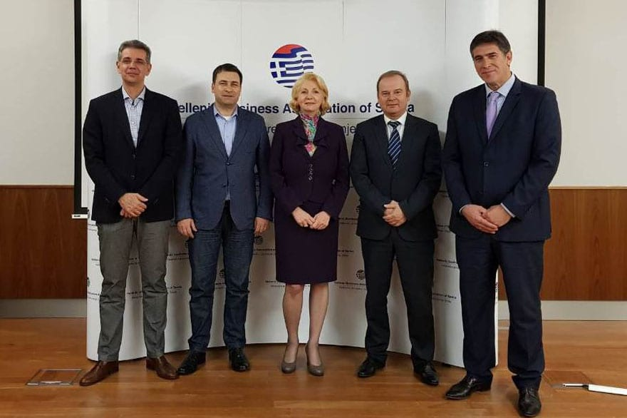 Hellenic Business Association Elects New Board Of Directors