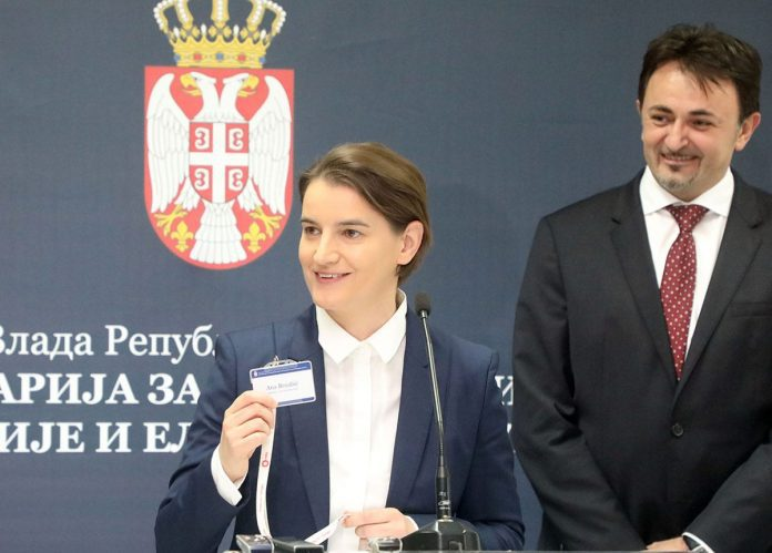 First State Data Centre Opens Ana Brnabic Predrag Ćulibrk