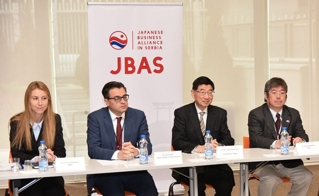JBAS General Assembly Session Junichi Maruyama Goran Pekez Danijela Cabarkapa
