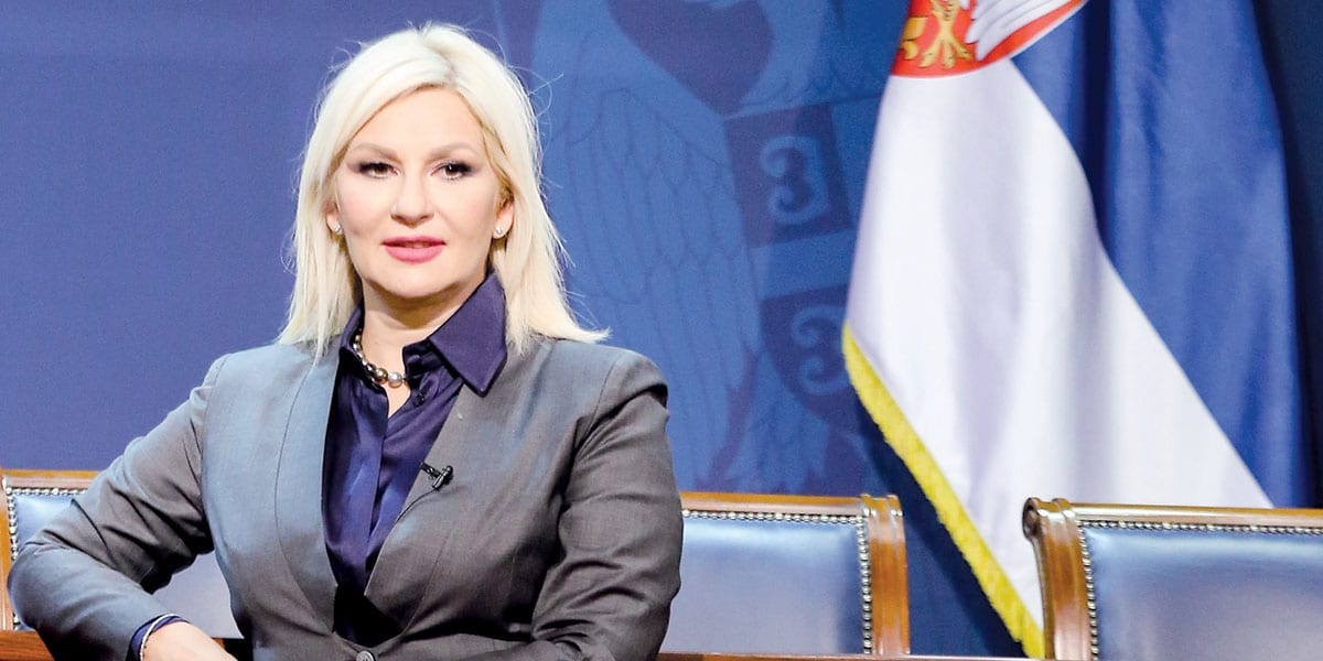 Zorana Mihajlović Serbian Deputy Prime Minister