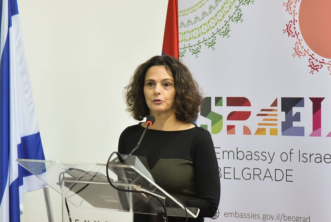 Alona Fisher-Kamm 25 Years Of Diplomatic Relations Between Serbia And Israel